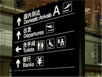 beijing airport china airlines