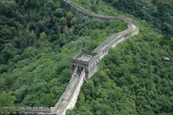 great wall of china close to beijing